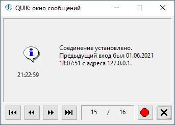 quik9.1.png