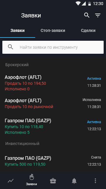 androidX-3.2 2.png
